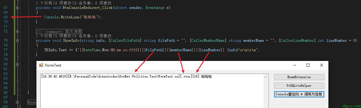 C# 在自定义的控制台输出重定向类中整合调用方信息插图2