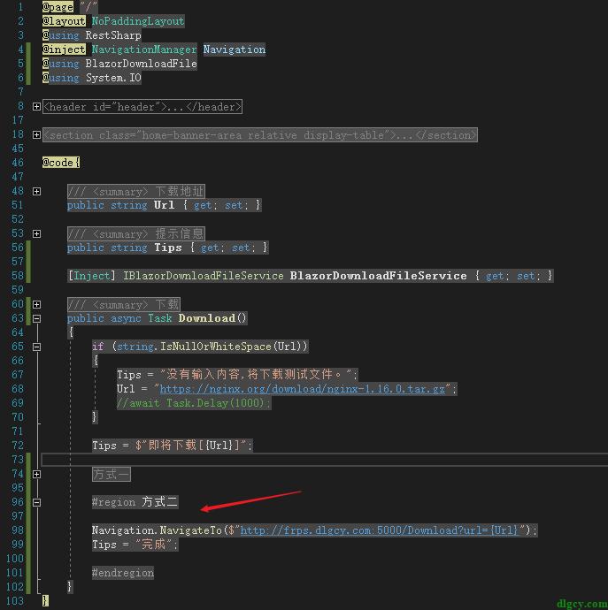 Blazor 中如何下载文件到浏览器插图1