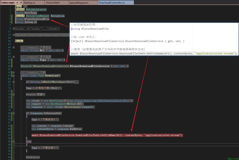 Blazor 中如何下载文件到浏览器插图4