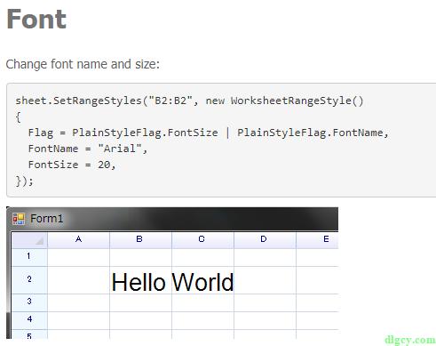 WPF 表格控件 ReoGrid 的简单使用插图11