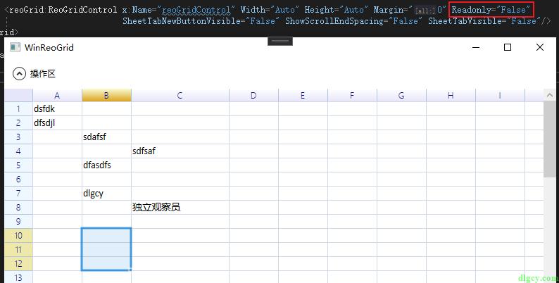 WPF 表格控件 ReoGrid 的简单使用插图3