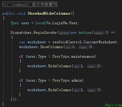 WPF 表格控件 ReoGrid 的简单使用插图9