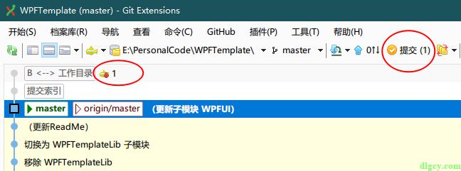 通过 GitExtensions 来使用 Git 子模块功能插图15
