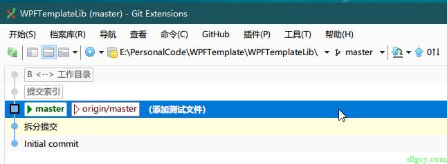 通过 GitExtensions 来使用 Git 子模块功能插图17