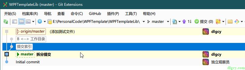 通过 GitExtensions 来使用 Git 子模块功能插图28