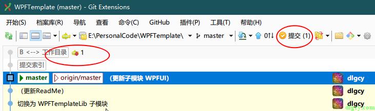 通过 GitExtensions 来使用 Git 子模块功能插图31