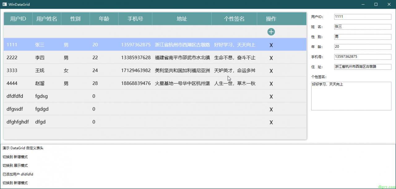 WPF DataGrid 通过自定义表头模拟首行固定插图