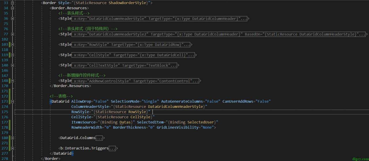 WPF DataGrid 通过自定义表头模拟首行固定插图2