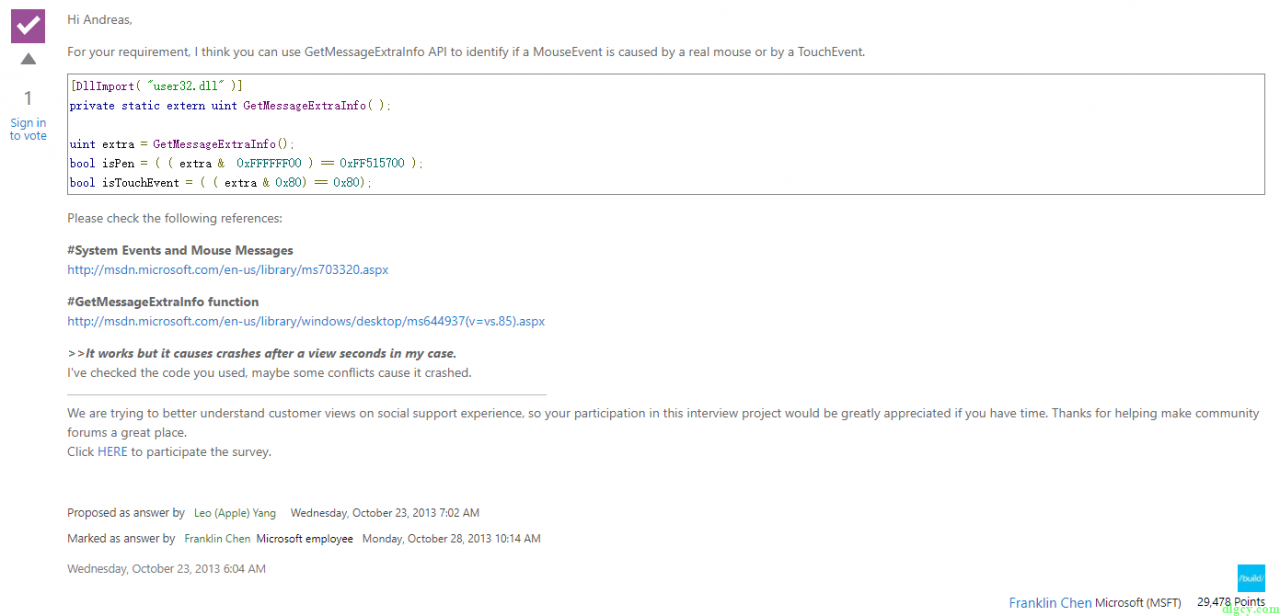 WPF 触屏事件后触发鼠标事件的问题及 DataGrid 误触问题插图4